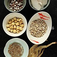 健脾食方【四神汤】的做法图解1