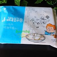 饺子面的做法图解7