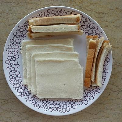 香蕉面包卷的做法 步骤1