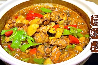 黄焖鸡,汤鲜味美,肉质爽滑,配米饭真香