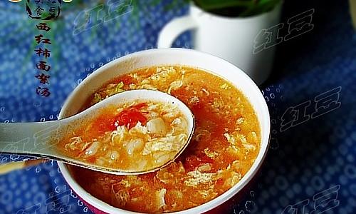 西红柿面絮汤的做法