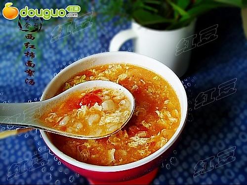 西红柿面絮汤