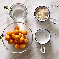 ★金桔蜜饯★的做法图解1