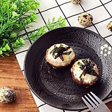 紫苏香菇鹌鹑蛋