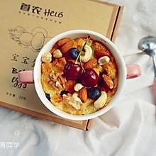 快手早餐 | 坚果蛋奶面包布丁—首农Helo宝宝蛋试用