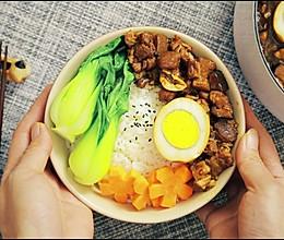 一碗懒香好吃的台湾卤肉饭的秘密是……的做法