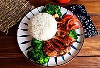 #憋在家里吃什么#好吃到流泪的照烧鸡排饭的做法