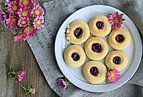 蓝莓果酱小饼干的做法