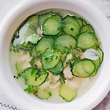 #入秋滋补正当时#清淡为主的黄瓜肉片汤