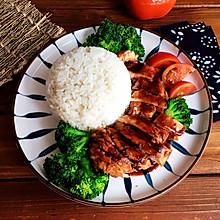 #憋在家里吃什么#好吃到流泪的照烧鸡排饭