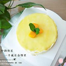 榴莲千层蛋糕——唇齿留香#网红美食我来做#