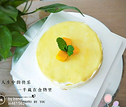 榴莲千层蛋糕——唇齿留香#网红美食我来做#的做法