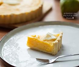 【清爽柠檬挞】酸酸甜甜柠檬香的做法