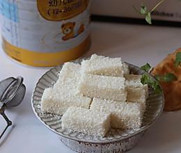 椰香奶糕的做法