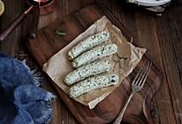 菠菜鸡肉肠的做法