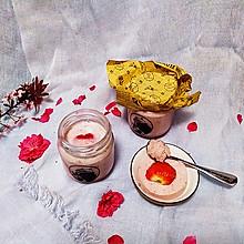 #甜品#草莓布丁