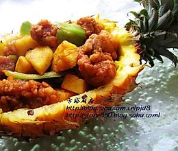 菠萝古老肉的做法