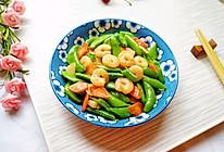 甜豆红萝卜炒虾仁#做道懒人菜,轻松享假期#的做法