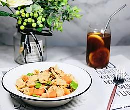 #肉食者联盟#会吃上瘾的减脂沙拉—红萝卜鸡肉沙拉的做法