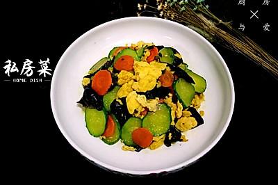 黄瓜木耳炒鸡蛋+