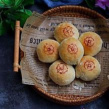 苏式鲜肉榨菜月饼#秋天怎么吃#