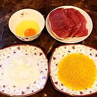 日式炸猪排配田园沙拉的做法图解5