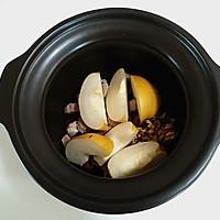 核桃雪梨汤 - 健脑的滋补汤水的做法图解2