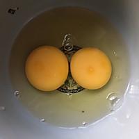 西红柿炒鸡蛋的做法图解2