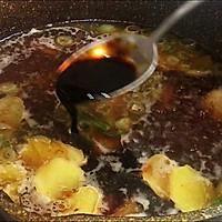 #就是红烧吃不腻!#红烧带鱼新吃法的做法图解10