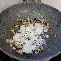 香菇炒饭的做法图解6