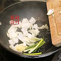 【曼步厨房】姜葱竹蛏 的做法图解3
