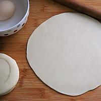 沙茶美食·蔬菜卷饼·的做法图解6