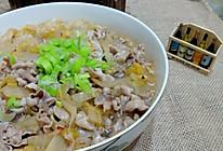 羊肉酸菜粉丝汤的做法