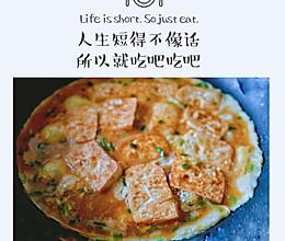 鸡蛋抱豆腐的做法