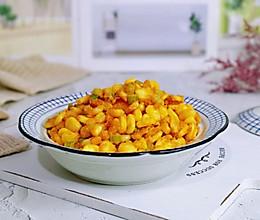 #憋在家里吃什么#咸蛋黄焗玉米粒