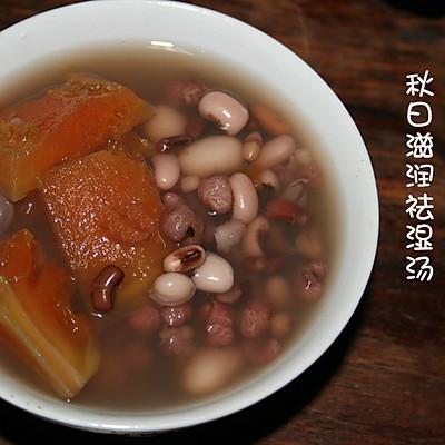 秋日滋润祛湿木瓜汤