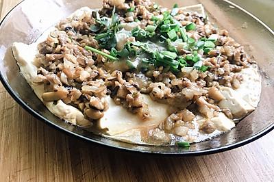 肉末香菇蒸豆腐
