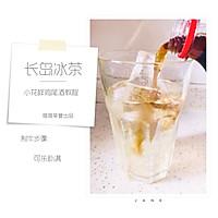 能换半晚安睡的鸡尾酒—长岛冰茶的做法图解11
