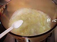 粉丝白菜汤的做法图解8