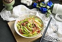 #做道懒人菜,轻松享假期#西芹培根的做法