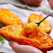奶香芝士焗红薯