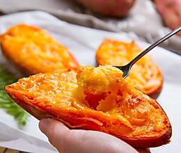 奶香芝士焗红薯的做法