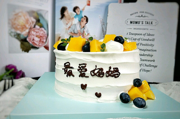 母亲节送给妈妈的小蛋糕的做法
