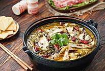 日食记 | 酸菜鱼火锅的做法