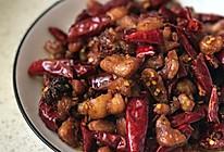 重庆最红辣子鸡的做法