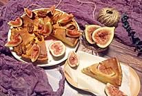 超酥低糖巨好吃的无花果派的做法