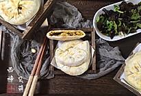 百吃不厌的馅饼-胡萝卜鸡蛋木耳粉条素馅饼的做法