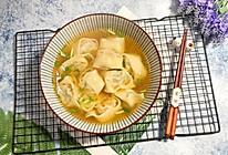 芹菜猪肉馅的鸡汤馄饨的做法