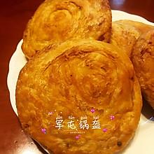 成都小吃-军屯锅盔(含酥脆小技巧)
