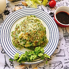 #换着花样吃早餐#榆钱饼更好吃|比窝窝头更好操作